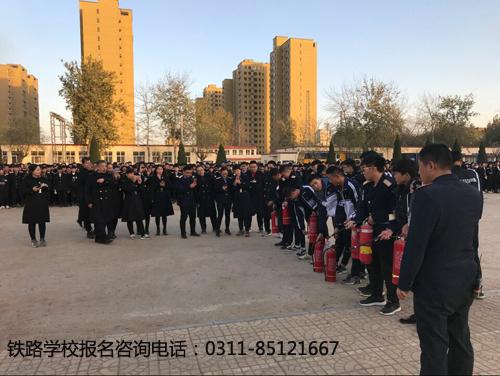 石家庄城市轨道交通专业学校消防演习