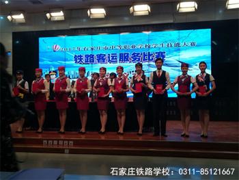 <a href='http://www.tljixiao.com/tldz/' target='_blank'><u>铁路技校</u></a>获奖同学