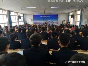 <a href='http://www.tljixiao.com/tldz/' target='_blank'><u>铁路技校</u></a>2018年就业双选会召开