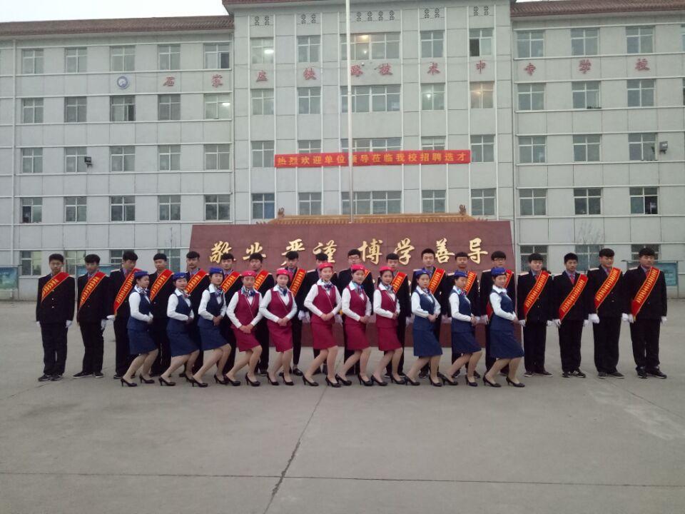 <a href='http://m.tljixiao.com' target='_blank'><u>石家庄铁路职业技工学校</u></a>