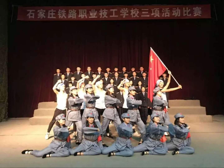 <a href='http://m.tljixiao.com' target='_blank'><u>石家庄铁路学校</u></a>红歌合唱团
