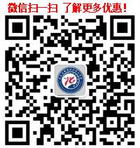 石家庄铁路学校咨询