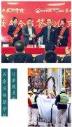 石家庄铁路技校订单班--机电技术专业图片