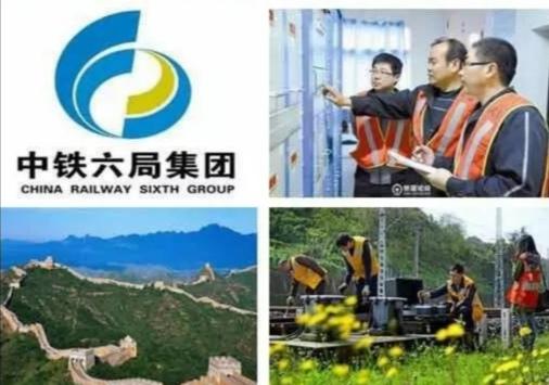 <a href='http://m.tljixiao.com' target='_blank'><u>石家庄铁路学校</u></a>供电专业就业单位