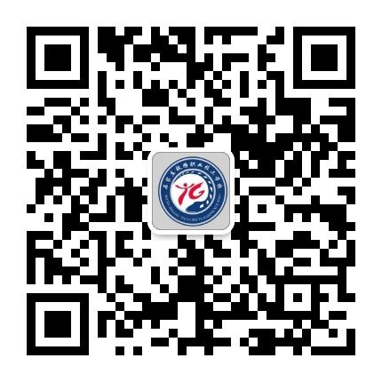 石家庄铁路技工学校微信