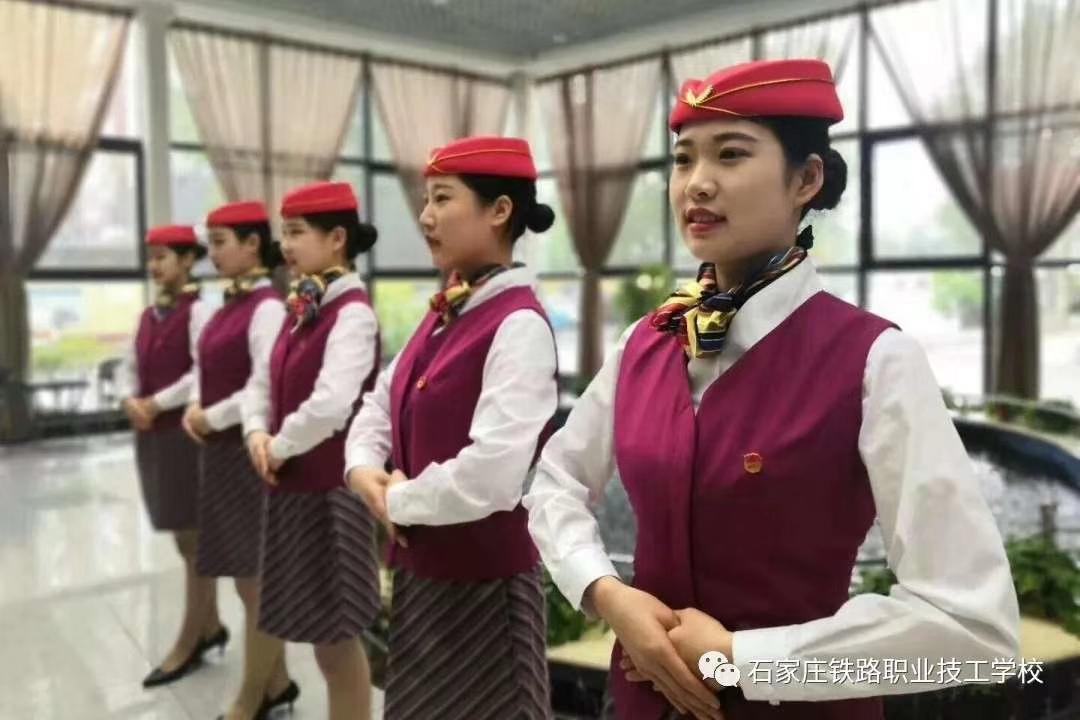 <a href='http://m.tljixiao.com' target='_blank'><u>石家庄铁路职业技工学校</u></a>女孩专业